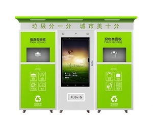 Dongji intelligent garbage collector